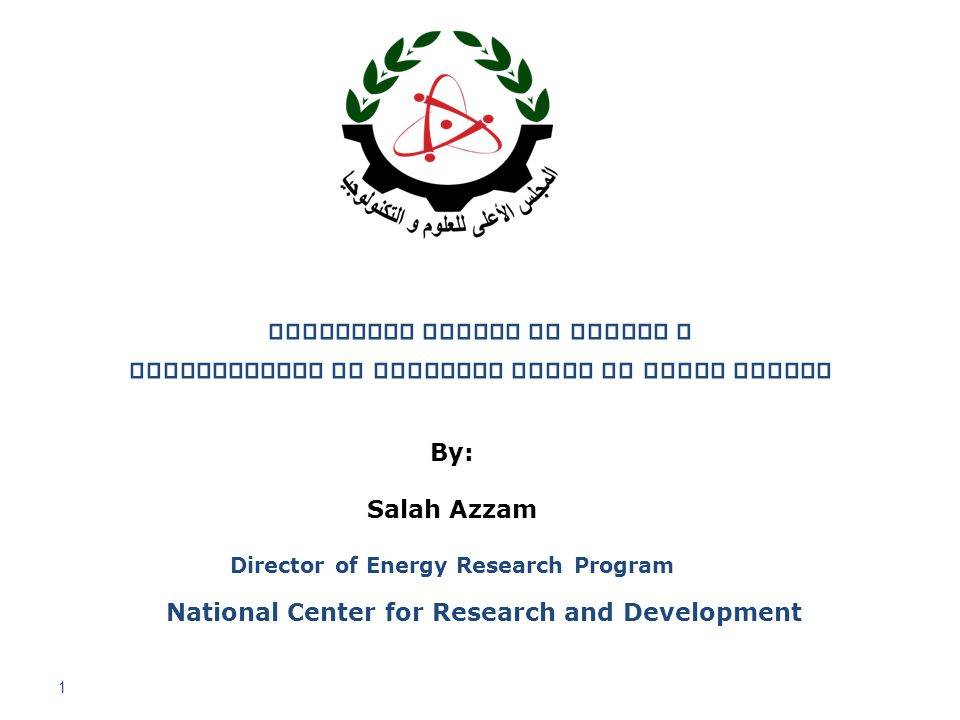 1 Renewable Energy in Jordan - Desalination of Brackish Water by Solar Energy By: Salah Azzam Director of Energy Research Program National Center for