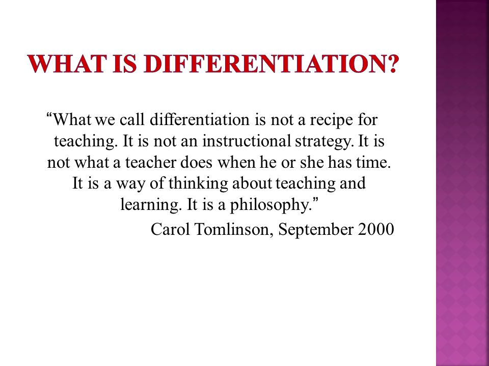 """""""What we call differentiation is not a recipe for teaching. It is not an instructional strategy. It is not what a teacher does when he or she has time"""