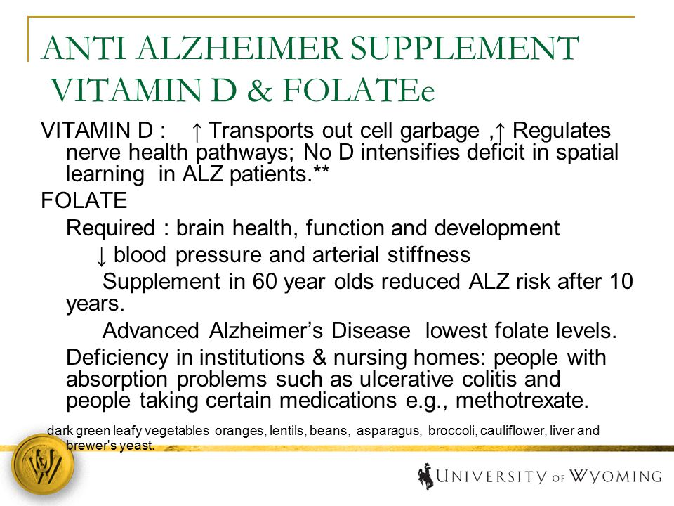 ANTI ALZHEIMER SUPPLEMENT VITAMIN D & FOLATEe VITAMIN D : ↑ Transports out cell garbage,↑ Regulates nerve health pathways; No D intensifies deficit in