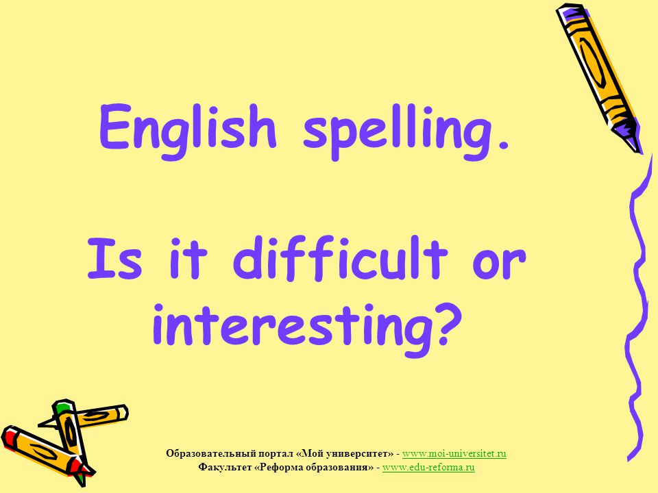 English spelling.Is it difficult or interesting.