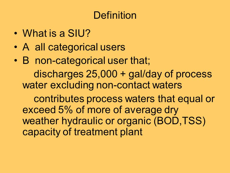 Definition What is a SIU.