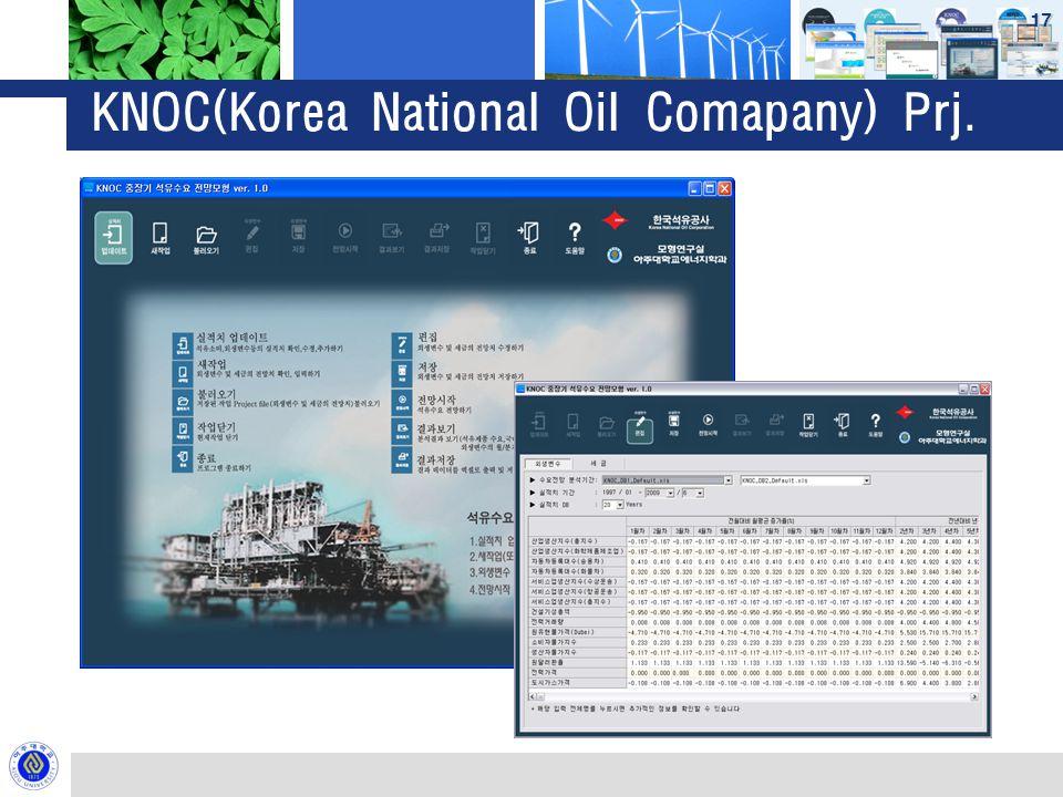 17 KNOC(Korea National Oil Comapany) Prj.