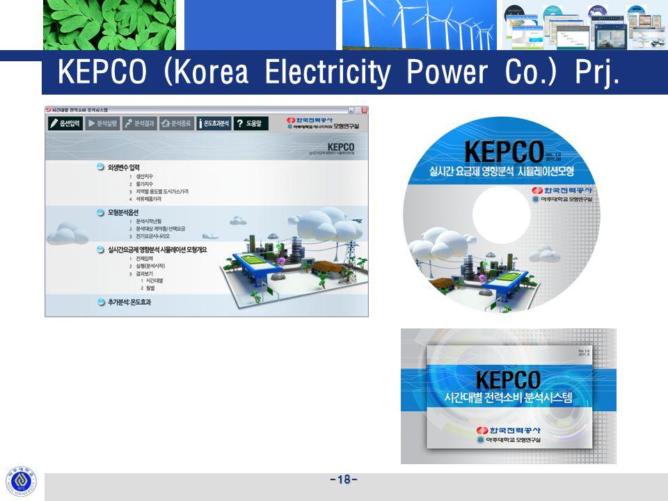 KEPCO (Korea Electricity Power Co.) Prj. -18-