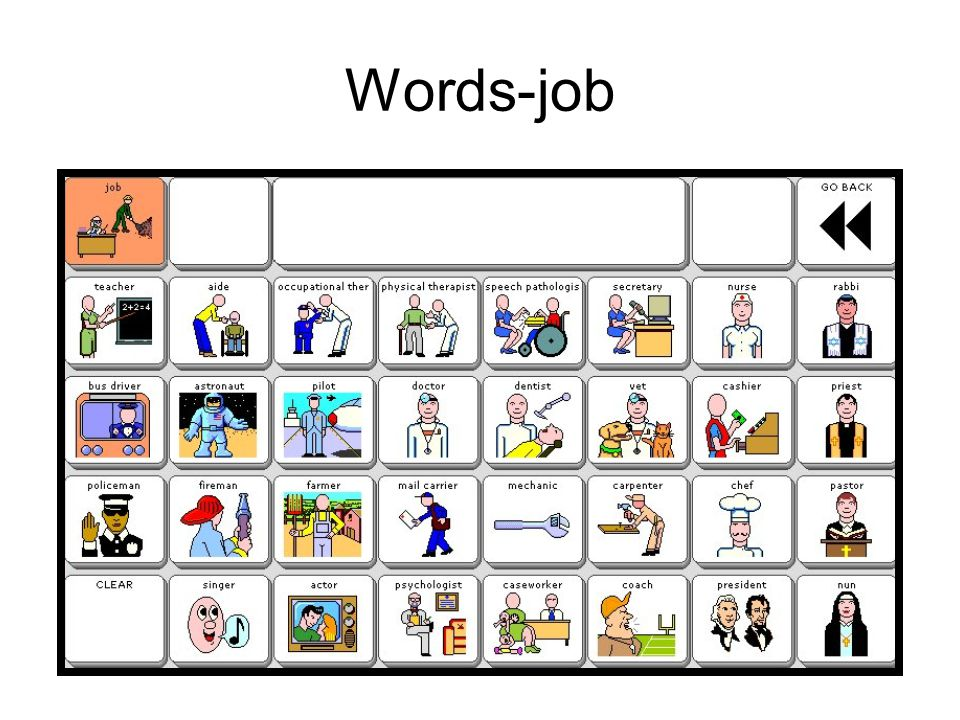 Words-job