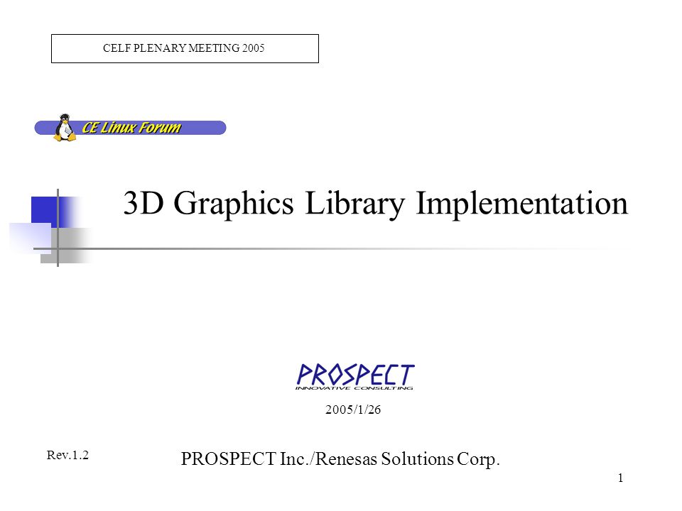 2005/1/26 PROSPECT Inc./Renesas Solutions Corp.