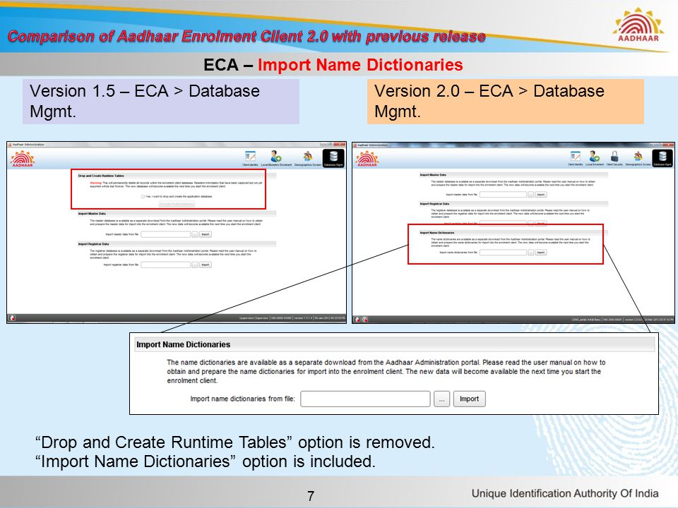7 Version 1.5 – ECA > Database Mgmt. Version 2.0 – ECA > Database Mgmt.