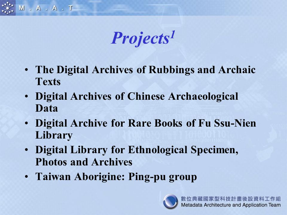 Projects 1 The Digital Archives of Rubbings and Archaic Texts Digital Archives of Chinese Archaeological Data Digital Archive for Rare Books of Fu Ssu