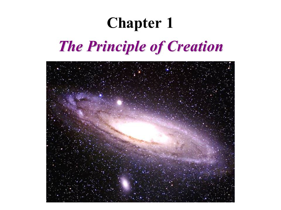 The Dual Characteristics of God and the Creation Section 1