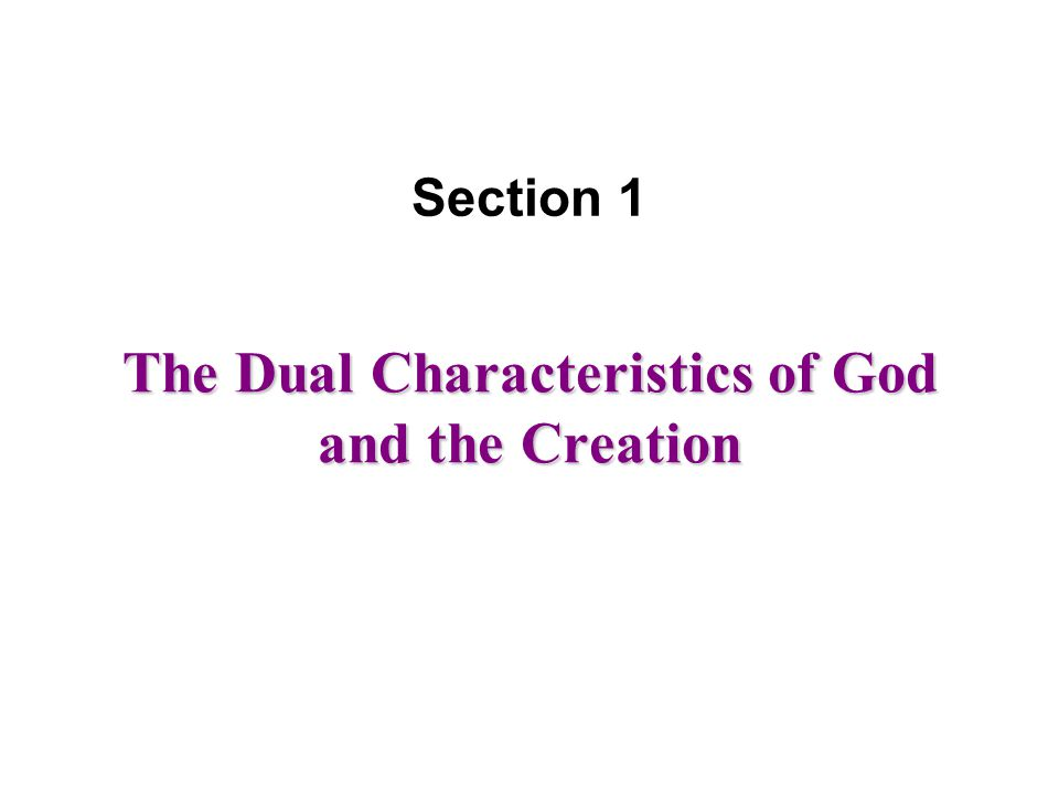 A.The Dual Characteristics of God How can we know the divine nature of the invisible God.
