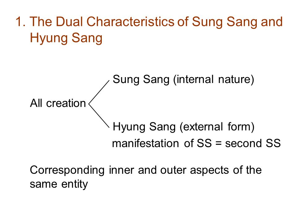 God is the harmonized subject of the dual characteristics of Original SS and Original HS.