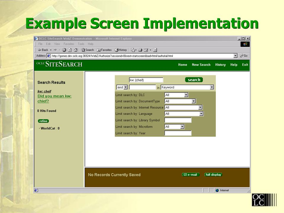 Example Screen Implementation