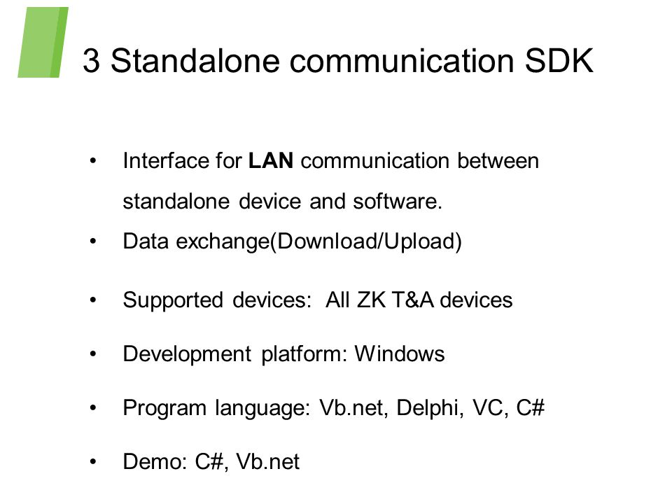 Interface for LAN communication between standalone device and software.