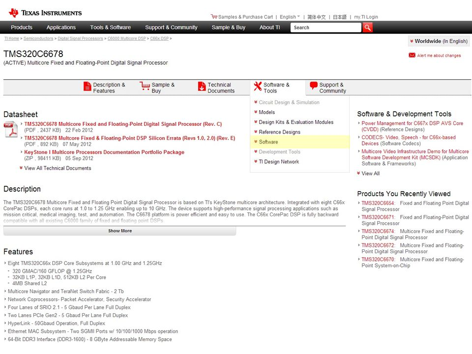 Product Folder Top SW Menu