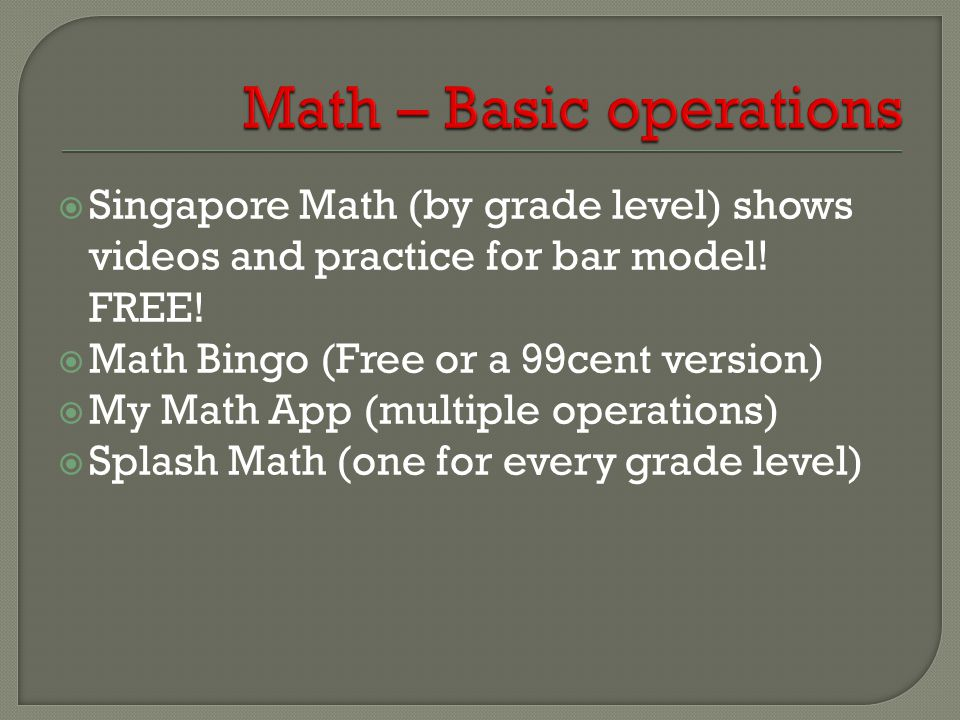  Singapore Math (by grade level) shows videos and practice for bar model.