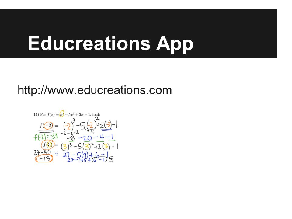 Educreations App http://www.educreations.com