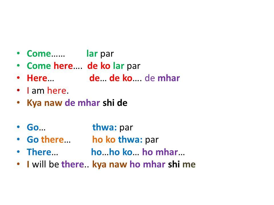 Come…… lar par Come here…. de ko lar par Here… de… de ko….