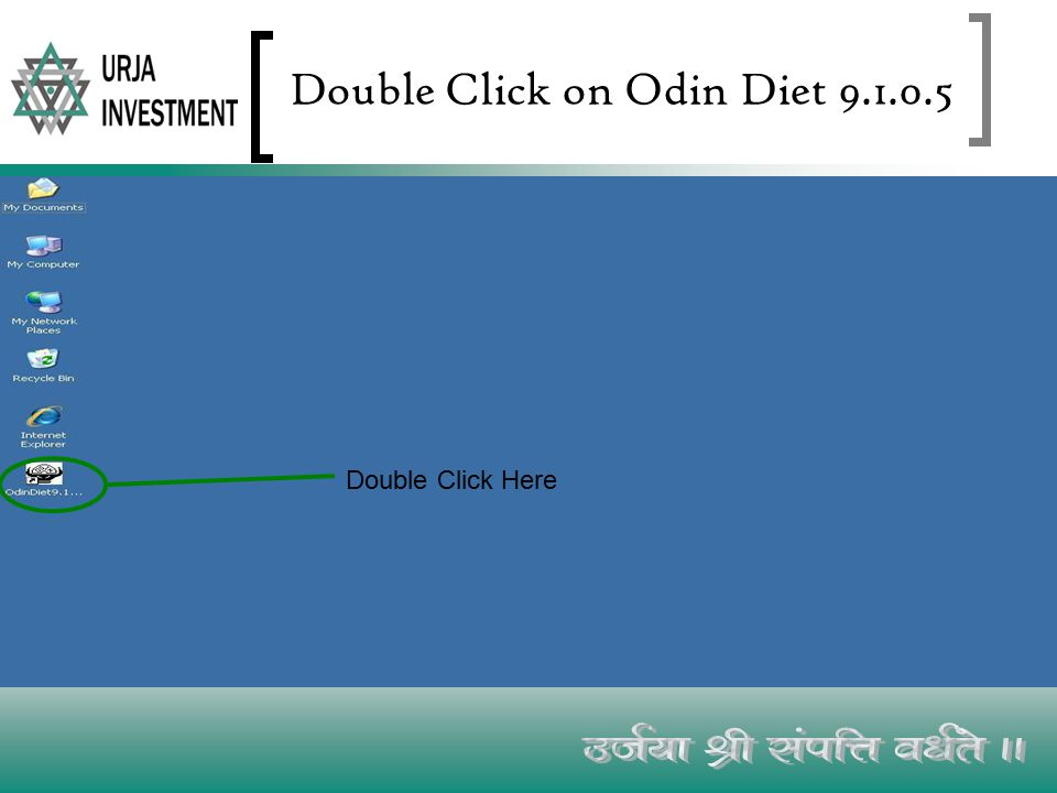 Double Click on Odin Diet 9.1.0.5 Double Click Here