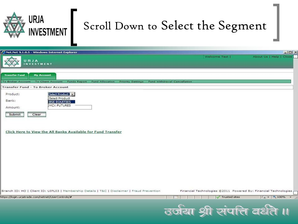 Scroll Down to Select the Segment
