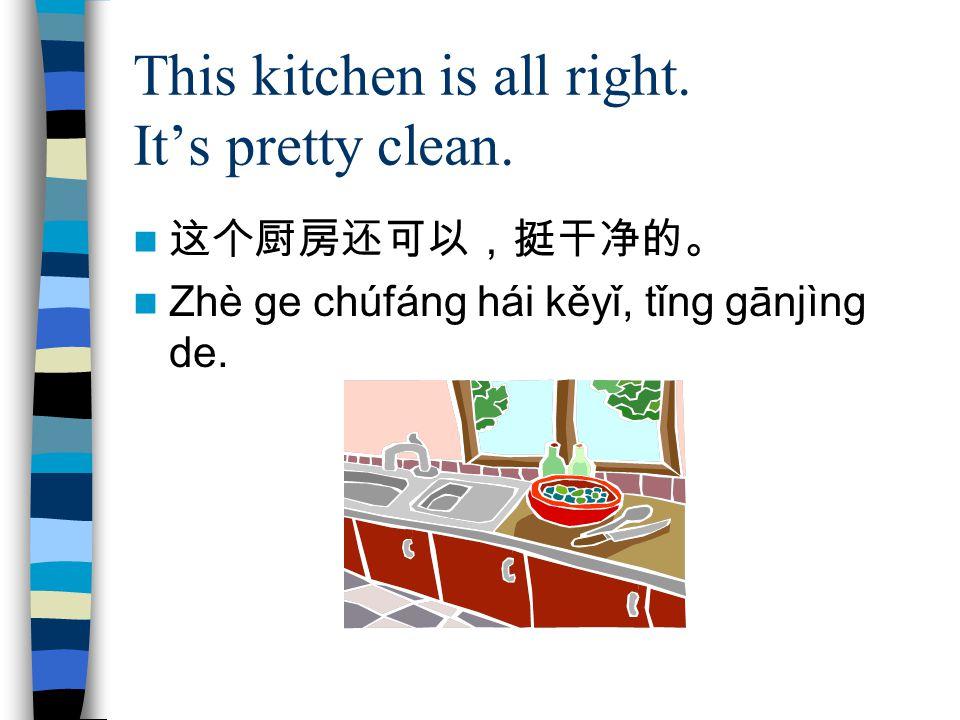 That apartment is not too bad. It's furnished. 那套公寓还行,带家具。 Nà tào gōngyù hái xíng, dài jiājù.