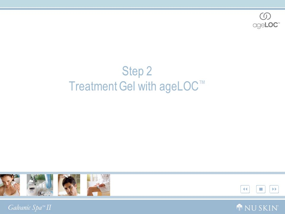 Step 2 Treatment Gel with ageLOC ™