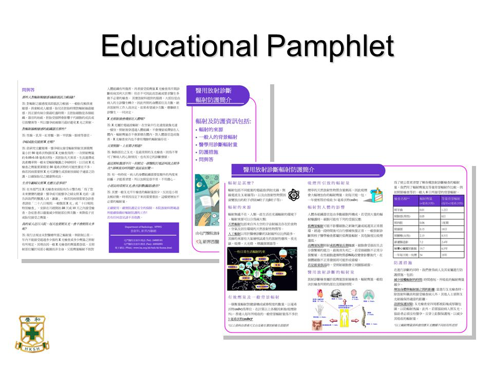 Educational Pamphlet