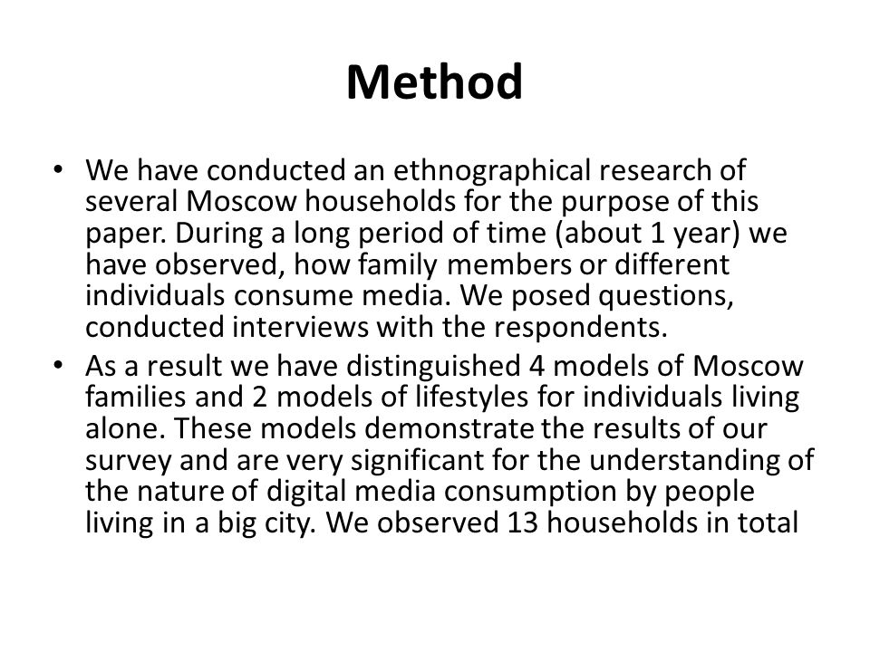 Method We have conducted an ethnographical research of several Moscow households for the purpose of this paper.