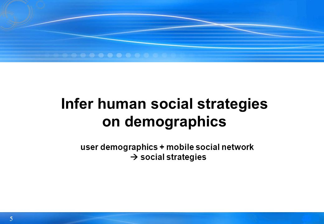 46 Social Strategy: Ego Network same-generation friends same-generation friends older-generation friends older-generation friends younger-generation friends younger-generation friends Social Strategies: The middle-age people devote more attention on the younger generation even along with the sacrifice of homophily.
