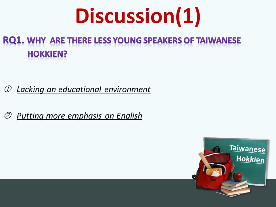 Taiwanese Hokkien Discussion(1)
