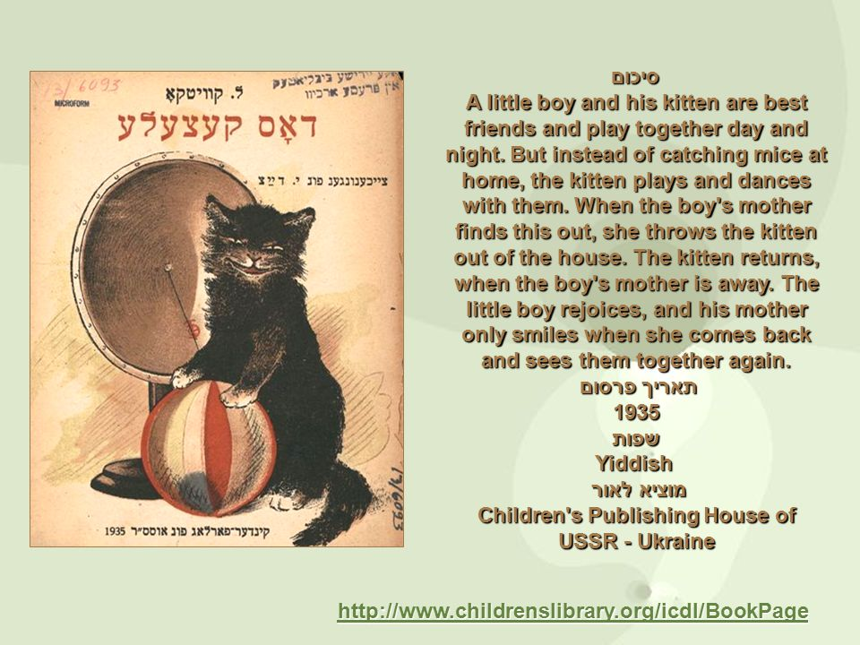 סיכום A little boy and his kitten are best friends and play together day and night.