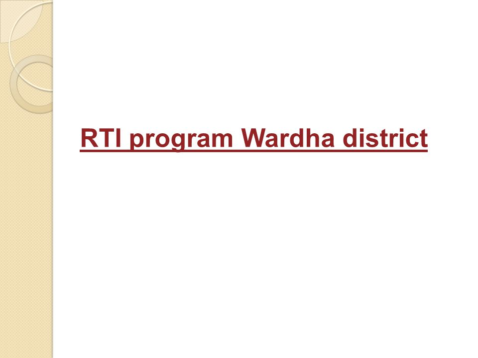 RTI program Wardha district