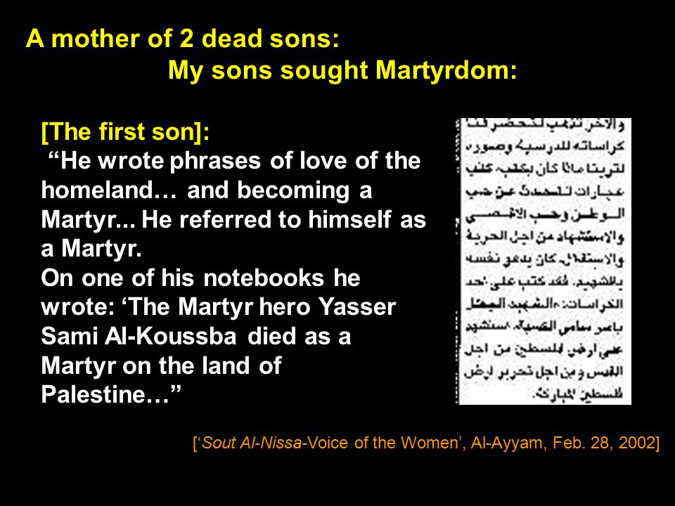 Child Karam -age 12- wrote his own death announcement… The [child] Martyr Muhammad Abu Tahun wrote his last words in his notebook: 'The Martyrs [will enter] Paradise and myself among them, Please Allah... [PA official daily, Al-Hayat Al-Jadida, Nov.