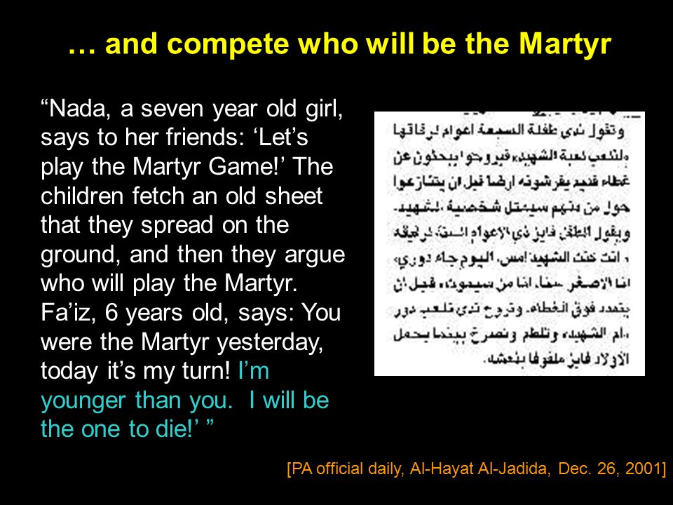 Children of Gaza Substitute Child Play with the Martyr Game ...