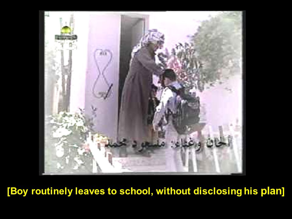 This clip attempts to allay Palestinian children's innate fear of death by depicting death by Martyrdom as painless, even serene.