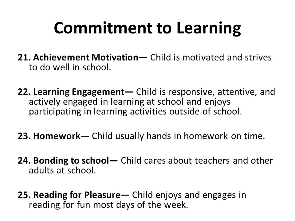 Commitment to Learning 21.