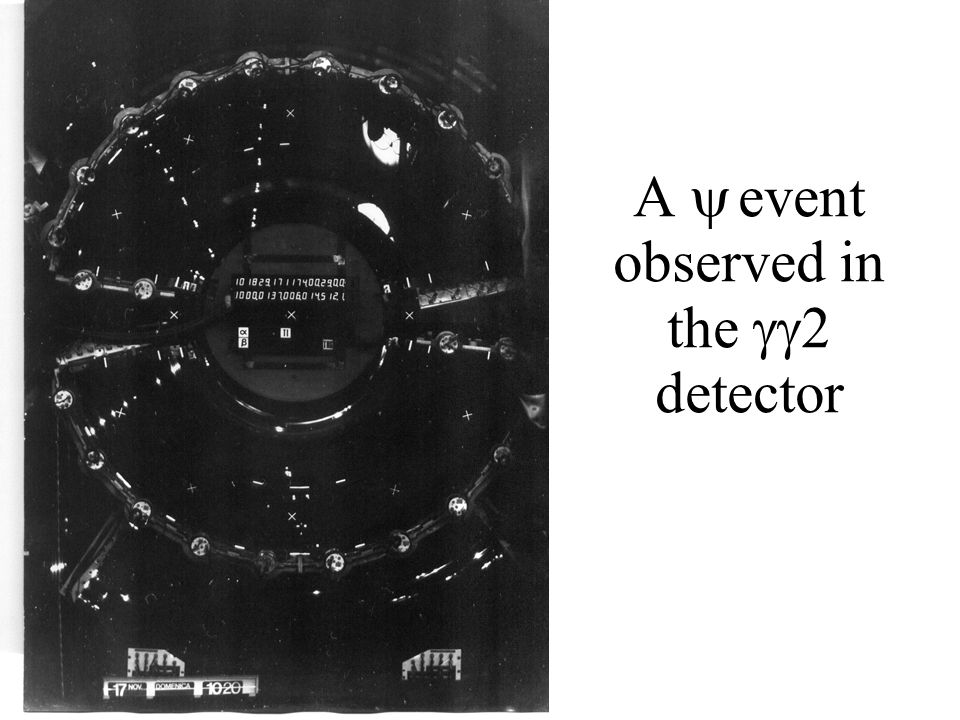 A   event observed in the  2 detector