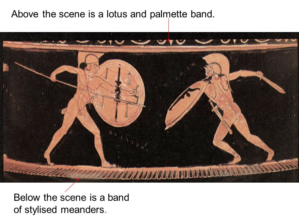 Above the scene is a lotus and palmette band. Below the scene is a band of stylised meanders.