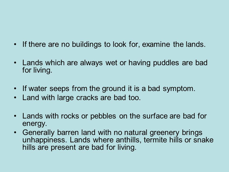 If there are no buildings to look for, examine the lands.