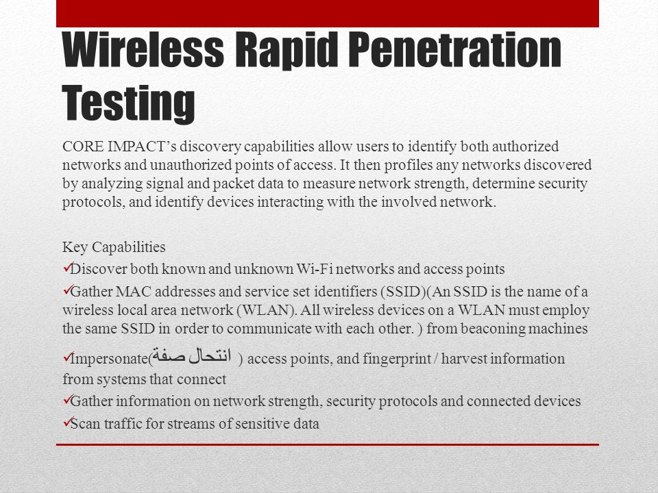 Wireless Rapid Penetration Testing CORE IMPACT's discovery capabilities allow users to identify both authorized networks and unauthorized points of ac