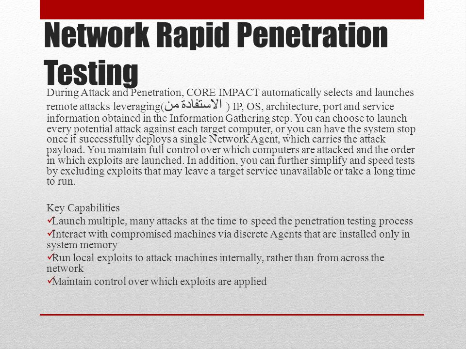 Network Rapid Penetration Testing During Attack and Penetration, CORE IMPACT automatically selects and launches remote attacks leveraging( الاستفادة م