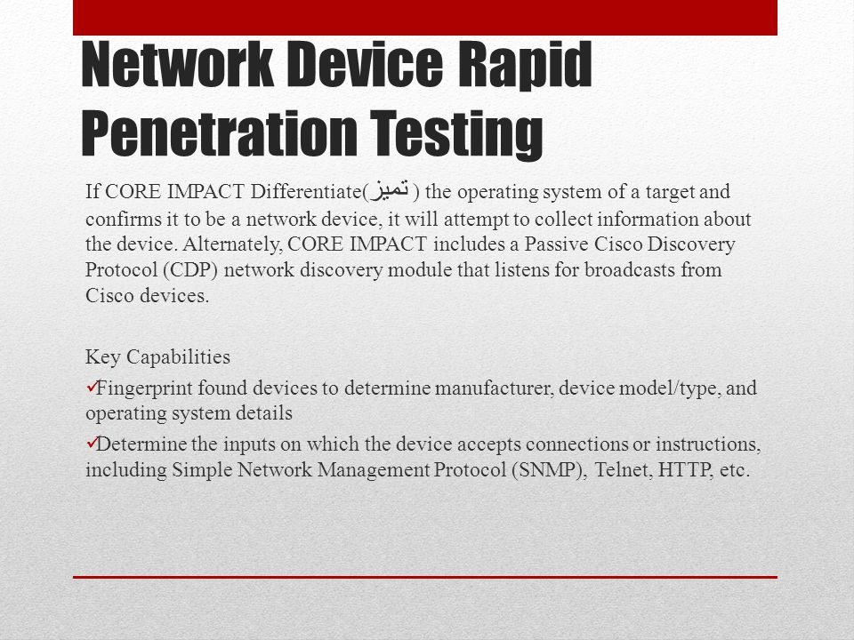 Network Device Rapid Penetration Testing If CORE IMPACT Differentiate( تميز ) the operating system of a target and confirms it to be a network device,