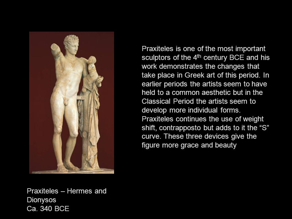 The female nude was extremely rare until the 4 th century BCE.