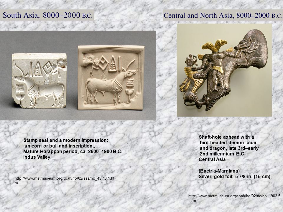 Stamp seal and a modern impression: unicorn or bull and inscription,, Mature Harappan period, ca. 2600–1900 B.C. Indus Valley http://www.metmuseum.org