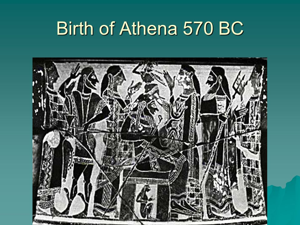 Birth of Athena 570 BC