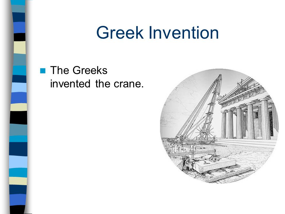Greek Invention The Greeks invented the crane.