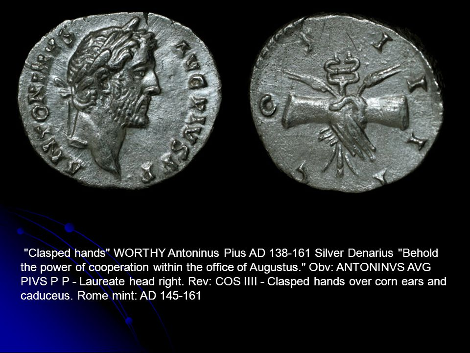 Clasped hands WORTHY Antoninus Pius AD 138-161 Silver Denarius Behold the power of cooperation within the office of Augustus. Obv: ANTONINVS AVG PIVS P P - Laureate head right.