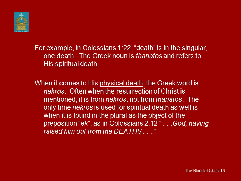 For example, in Colossians 1:22, death is in the singular, one death.
