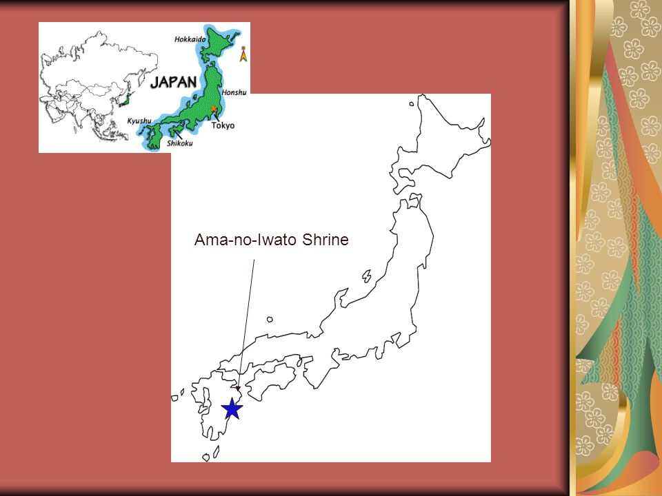 Ama-no-Iwato Shrine