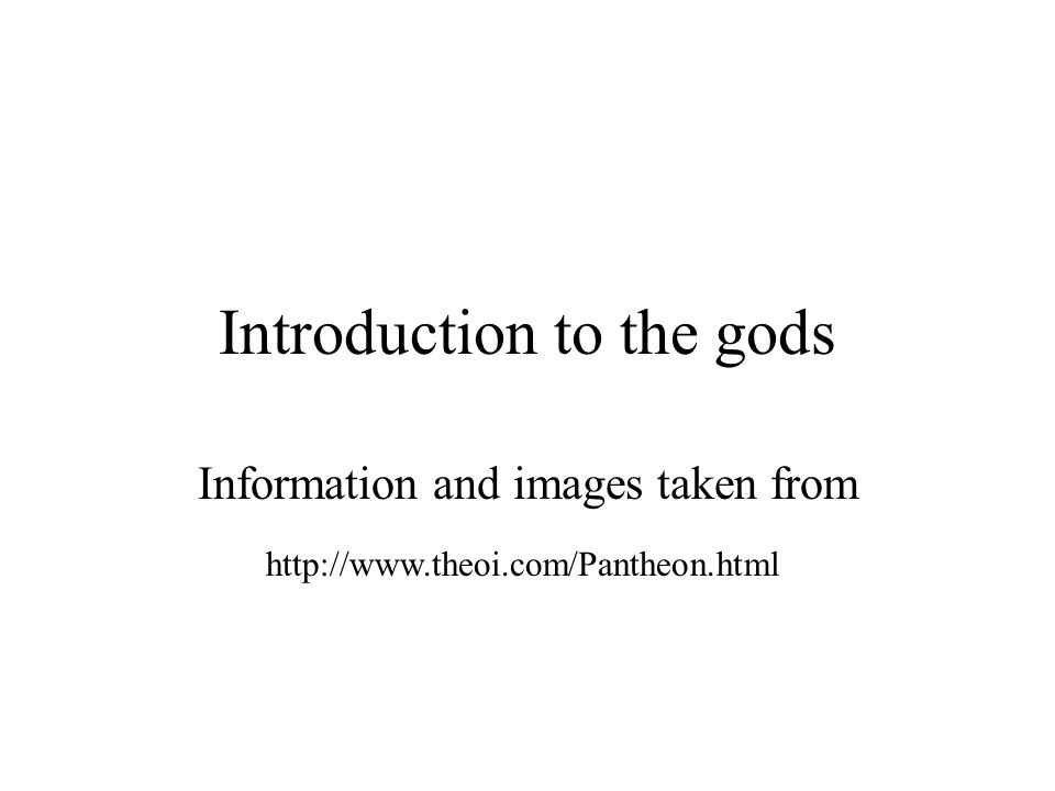 Introduction to the gods Information and images taken from http://www.theoi.com/Pantheon.html