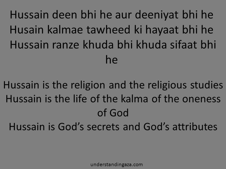 ghame hussain ki barchi utha gayi zainab magar namaz ki duniya basa gayi zainab Zainab took the arrow of the grief of Hussain And with that Zainab saved the world of prayers.