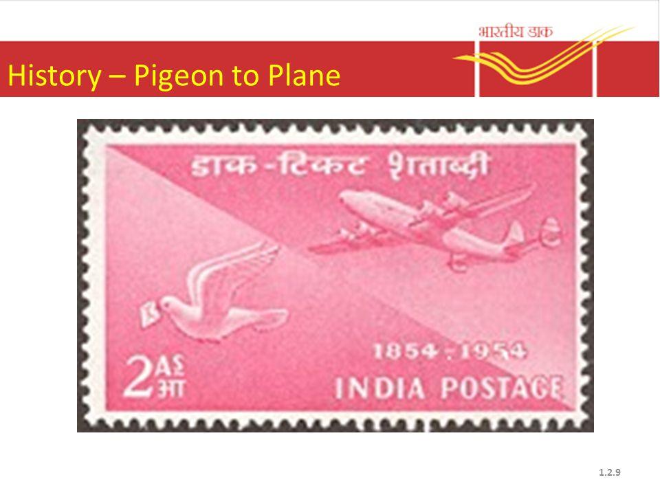 History – Pigeon to Plane 1.2.9